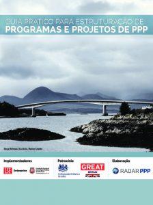 Capa Manual de Estruturação de Projetos de PPP elaborado pela Radar PPP