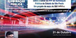 Evento - PPPs em Iluminação Pública 2014
